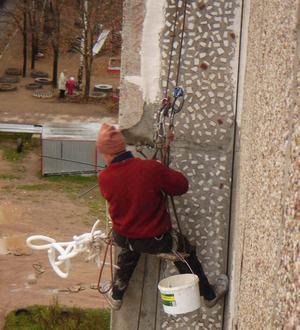 Высотные работы, промышленный альпинизм, фасадные работы, окраска фасадов, отделочные работы, ремонт кровли, кровельные работы