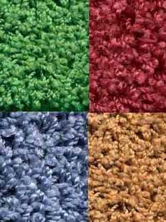 Напольные покрытия, ковровые покрытия, ковролин, линолеум, ковры, ламинат