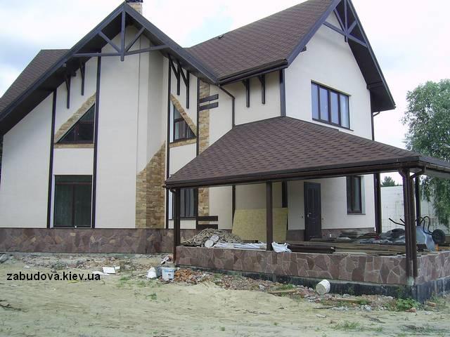 Строительство домов, коттеджей в Киеве